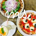 【マローネ・ストラーダ】もちもち生地の美味しいピザ!@熊本菊池