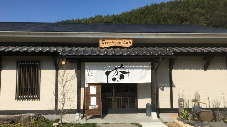 【Greentea.Lab】益城町の日本茶専門店-おやつ結び-テイクアウト有