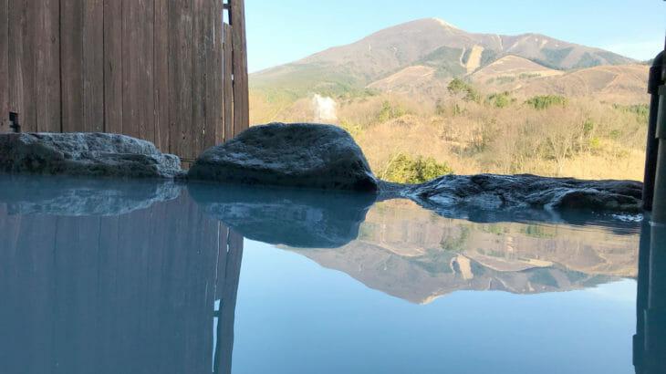【豊礼の湯】阿蘇郡小国町のホワイトブルーな天然温泉・絶品の地獄蒸し