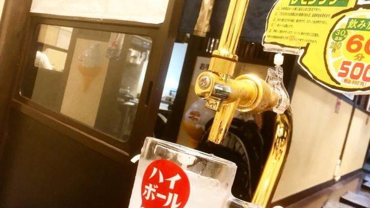【大衆焼肉ホルモンくたみや】わく湧くレモンサワー@田崎