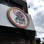 【岡崎鮮魚店】豪華なさしみ箱!インスタ映えな丼びん@山鹿